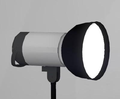 reflektor-offen